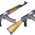 The N-PAP ML70 AK 47